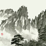 Landscape - 79 Art Print