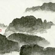 Landscape - 80 Art Print