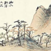 Landscape Album Art Print
