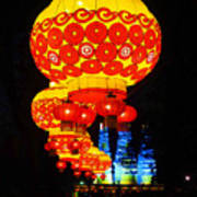 Lantern Walk Art Print