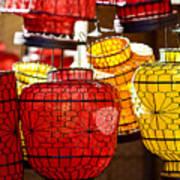 Lanterns In Market Place Art Print
