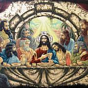 Lasy Supper Art Print by Iosif Ioan Chezan