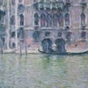 Le Palais Da Mula Art Print