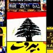 Lebanon Famous Icons Art Print