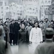 Legend Of The Fist The Return Of Chen Zhen Art Print