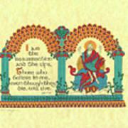 Lenten Resurrection Art Print