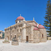 Lerapetra Church Of Saint George Panorama Art Print