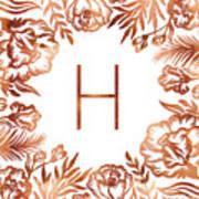 02b7f11d77287 Letter H - Rose Gold Glitter Flowers Digital Art by Ekaterina Chernova