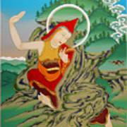 Lhalung Pelgi Dorje Art Print