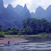 Li River - 196 Art Print