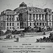 Library Of Congress Proposal 2 Art Print