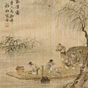 Lin Meiqing Art Print