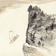 Literati Landscape Art Print