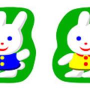 Little Rabbit Boy And Rabbit Girl Art Print