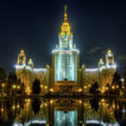 Lomonosov Moscow State University At Night Art Print by Alexey Kljatov