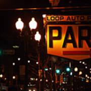 Loop Auto Park Art Print by Jame Hayes