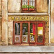 Ma Bourgogne Art Print by Debbie DeWitt