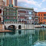 Macau China Attractions Art Print