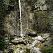 Mackinaw City Park Waterfalls 1 Art Print