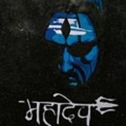 Mahadev Art Print