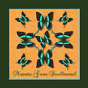 Majestic Green Swallowtail Wheel Art Print