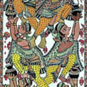 Makhanchor Art Print