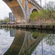 Manayunk Canal Bridge Reflection Art Print