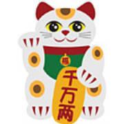 Maneki Neko Beckoning Cat Illustration Art Print