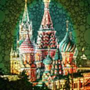 Mar-a-moscow Art Print