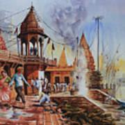 Marikarnika Ghat Varanasi Art Print