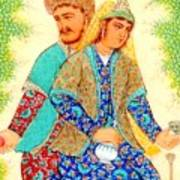 Marriage Custom Art Print