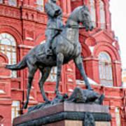 Marshal Georgy Konstantinovich Zhukov Statue Art Print