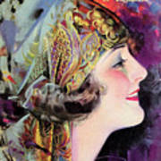Martha Mansfield, Photoplay July 1920 Art Print