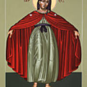 Mary Of The Magnificat Mother Of The Poor 091 Art Print