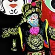 Masked Magician Art Print