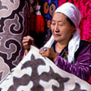 Master Of Kyrgyz National Carpet - Shyrdak  Art Print