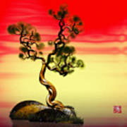 Math Pine 1 Art Print by GuoJun Pan
