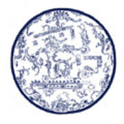 Mayan Cosmos Art Print