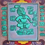 Mayan Prince Art Print