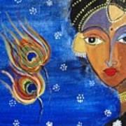Meera Art Print