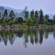 Meitan County Reflection - Guizhou, China Art Print