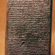 Mesopotamian Cuneiform Art Print