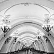 Metro Arbatskaya Art Print
