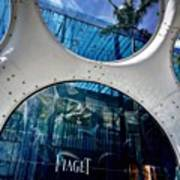 Miami Design District #juansilvaphotos Art Print
