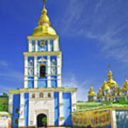 Mikhailovsky Golden-roof Cathedral Art Print