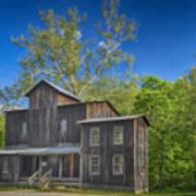 Mill Montauk State Park Mo Dsc02458 Art Print