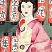 Miss Hanamaru At Osaka Festival Art Print