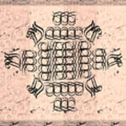 Mmonogram Stripes Lite Mauve Charcoal Art Print