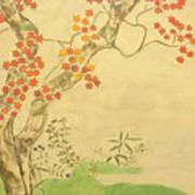 Modern Reflection Of Sakai Hoitsu Art Print
