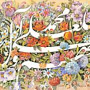 Mohammad Prophet Art Print